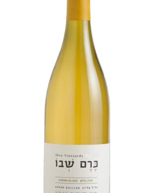 יין לבן כרם שבו