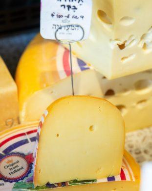 גבינת גאודה בקר
