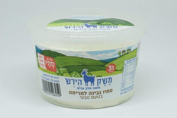 סתיו בצל גבינה למריחה משק הירש