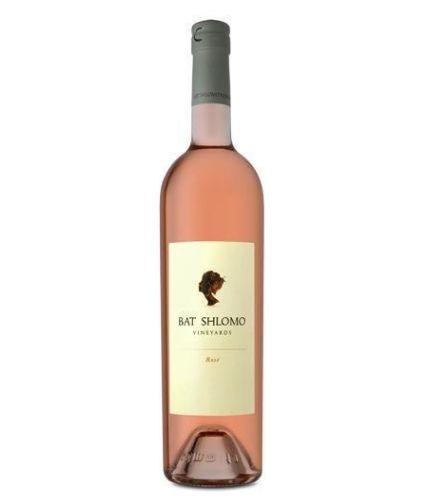יין רוזה בת שלמה
