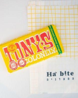 טוניס שוקולד שקדים דבש ונוגט