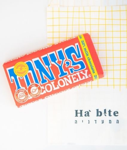 טוניס שוקולד חלב
