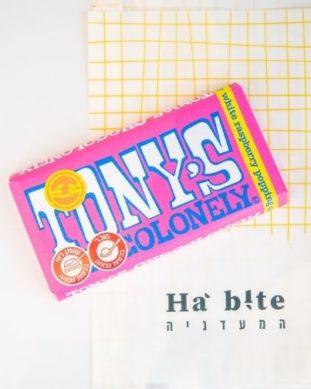טוניס שוקולד לבן פטל וסוכריות קופצות